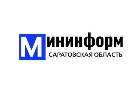 Министерство информации и печати области и почта договорились о совместных действиях по увеличению аудитории районных изданий