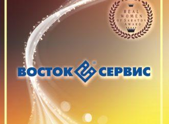 """Партнер премии """"Настоящие женщины Саратова"""""""" Восток- Сервис"""""""