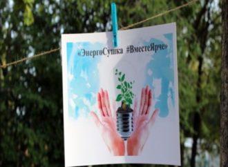 В Саратовской области в онлайн-формате прошел фестиваль #Вместеярче