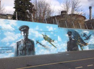 На саратовской Набережной появился портрет дважды Героя Советского Союза Николая Михайловича Скоморохова