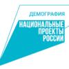 Более 1 млрд. рублей было выделено в текущем году на строительство спортобъектов и закупку инвентаря и оборудования