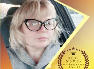 """Татьяна Варакина номинирована на премию """"Настоящие женщины Саратова"""""""