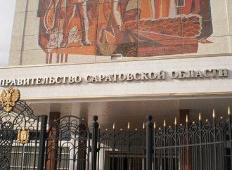 Планируется провести аукционы для досрочного рефинансирования действующих кредитов области
