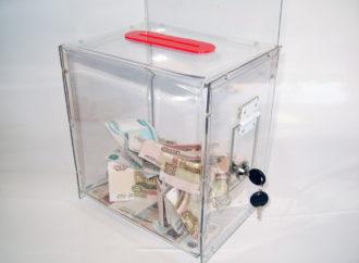 О требованиях к ящикам для сбора благотворительных пожертвований