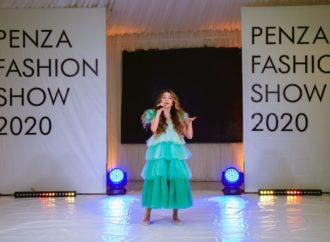 В Пензе впервые прошел показ Penza Fashion Show 2020