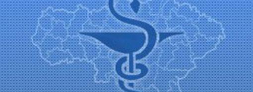Льготное лекарственное обеспечение жителей области осуществляется штатно