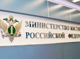 «Объявление о проведении конкурса среди СМИ Саратовской области на лучший информационный материал по правовым вопросам»