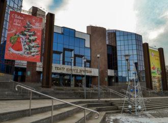 Саратовский ТЮЗ приглашает присоединиться к новогодним проектам театра
