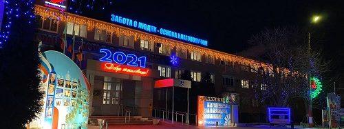 """Новогоднее поздравление, а также итоги конкурса """"Зимняя сказка"""""""