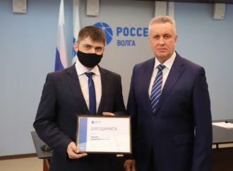 Энергетики компании «Россети Волга» встретили профессиональный праздник