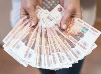 Саратовские предприятия оштрафованы на 300 тысяч рублей