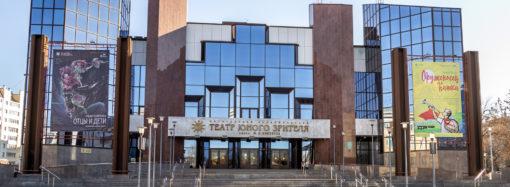 На сайте Саратовского ТЮЗа им. Ю.П. Киселёва открывается продажа билетов на январь 2021 года