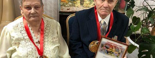 В Энгельсском доме-интернате отпраздновалисапфировую свадьбу