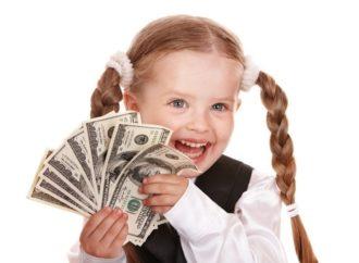 В 2021 году на выплаты семьям с детьми будет направлено около 10 млрд рублей