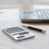 С 1 января 2021 года уточнен порядок исчисления НДПИ