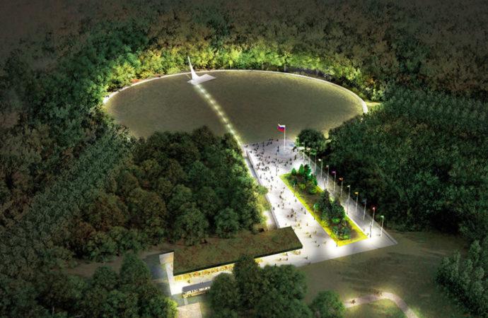 Компания «Россети Волга» дала энергию космическому парку