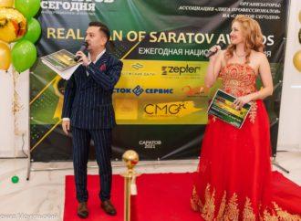 В Саратове в канун 23 февраля прошла премия «REAL MEN of Saratov AWARDS».