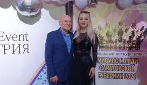 Сразу два ежегодных конкурса – «Принц и Принцесса Саратовской области 2021» и «Миссис и Леди Саратовской области 2021» прошли в VIP зале клуба Росинка в Энгельсе.