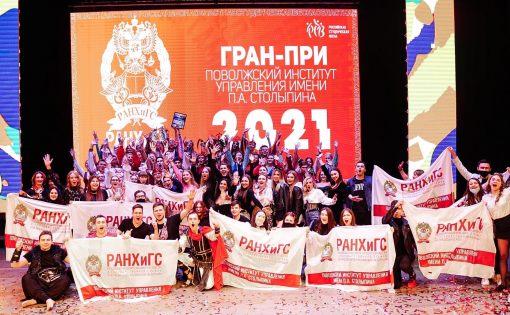 ГубернаторВалерий Радаевпоздравил победителей областного фестиваля «Саратовская Студенческая Весна-2021. Время первых»