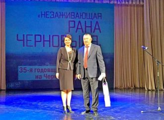 Директор Энгельсского дома-интерната для престарелых и инвалидов награжден медалью «35 лет ликвидации аварии на Чернобыльской АЭС»