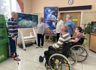 Энгельсский дом-интернат поддержал празднование 60-летия первого полета человека в космос