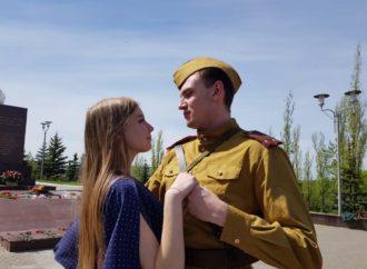 Молодежное Правительство области приглашает к участию во флешмобе, посвященному Дню Победы
