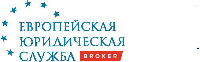 Сервисы и продукты ЕЮС брокер