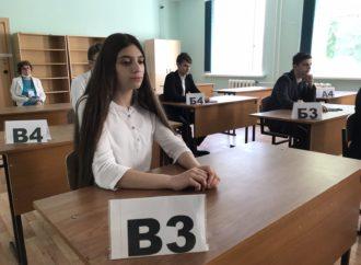 ЕГЭ-2021. В Саратовской области историю и физику сегодня сдают свыше 4,3 тыс. участников экзаменов