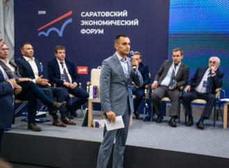 Саратовская область заняла 13 место в Национальном рейтинге состояния инвестиционного климата