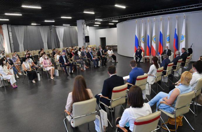 Губернатор приветствовал слушателей четвертого потока Школы молодых управленцев Саратовской области
