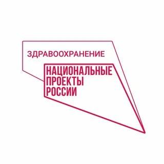 Нацпроект «Здравоохранение». Телемедицинские консультации стали доступны в Саратовской области