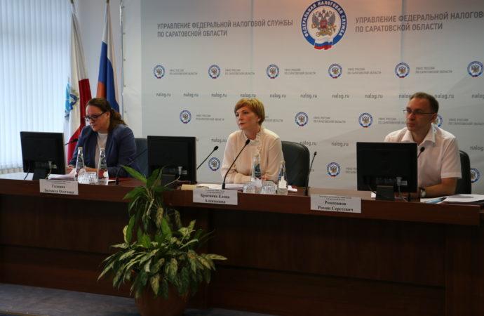 В Управлении состоялось заседание расширенной коллегии налоговых органов области по итогам I квартала 2021 года