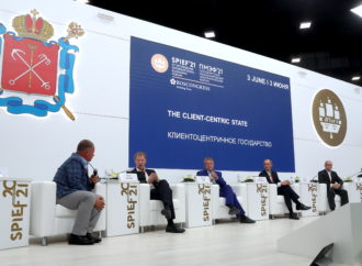 Даниил Егоров: государственные сервисы должны двигаться в сторону клиентоцентричности
