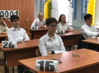 Во второй день госэкзамен по русскому языку сдают свыше 3,4 тыс. участников