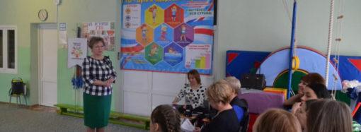 Педагогов детских садов и школ освободят от разработки учебно-методической документации
