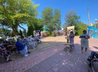 В Энгельсском доме-интернате прошло праздничное мероприятие ко Дню любви, семьи и верности