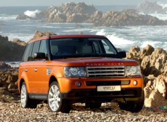 Land Rover – самый дорогой угнанный за I полугодие автомобиль