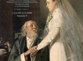 17 августа в 17.00 состоится открытие выставки «Великие Маковские