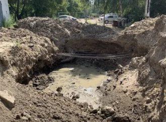 Котлованы, выкопанные ООО «КВС», угрожают жизни и здоровью горожан