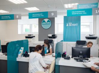 Банк ЗЕНИТ открыл кредитную линию лизинговой компании «Дельта»