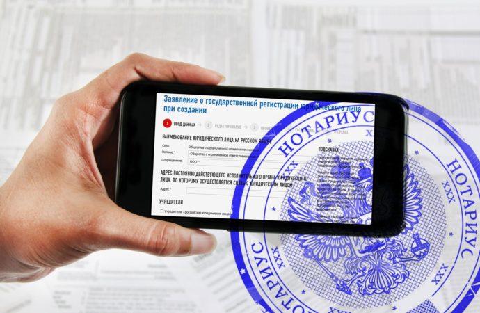 Заработал упрощенный порядок регистрации юрлиц и ИП через нотариуса