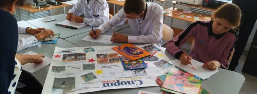 В 2 школах-интернатах по нацпроекту «Образование» открылись учебные мастерские по кулинарии, швейному делу и растениеводству