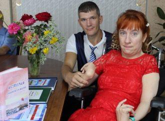 В Энгельсском доме-интернате  прошла онлайн-встреча участников финала Всероссийского конкурса «СТИХиЯ Пегаса»
