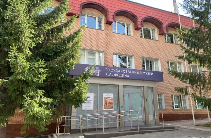 Государственный музей К.А. Федина проведет презентацию книги детского писателя