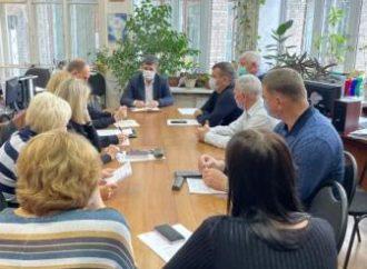 Состоялось совещание с директорами муниципальных спортивных школ Саратова
