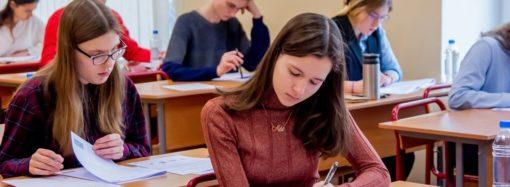Поволжский институт управления приглашает школьников принять участие в Олимпиаде РАНХиГС