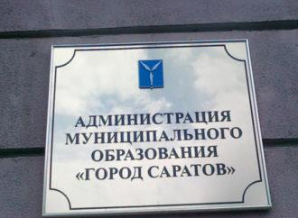 В отношении ООО «КВС» и ПАО «Т Плюс» объявлены предостережения о недопустимости нарушения обязательных требований